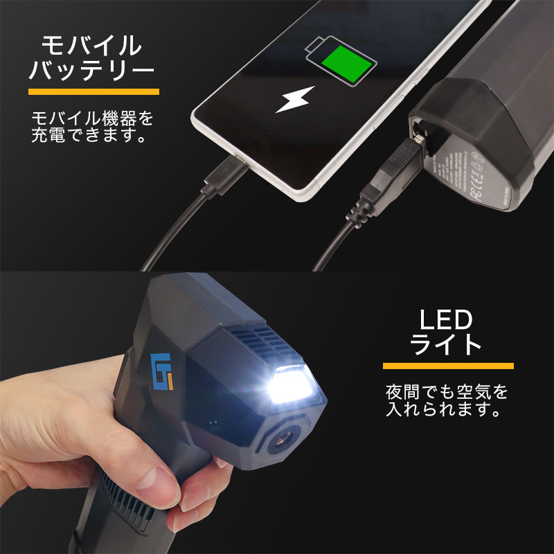 Mobile battery function, with LED light