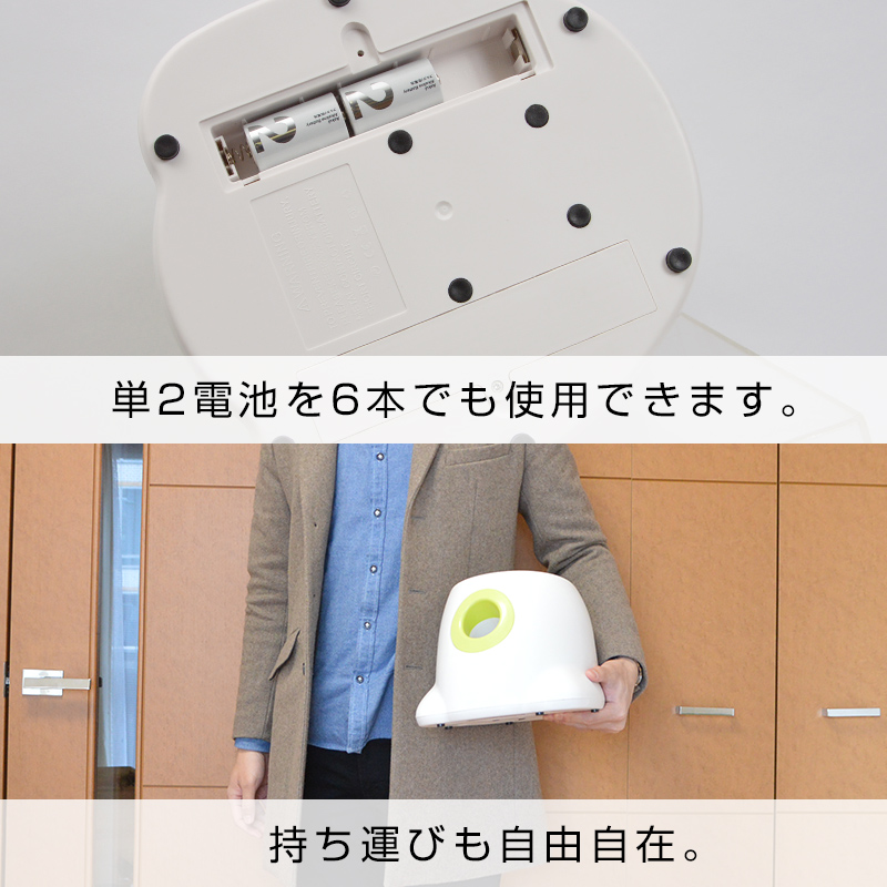 Because it can be used with batteries, it is convenient to carry!