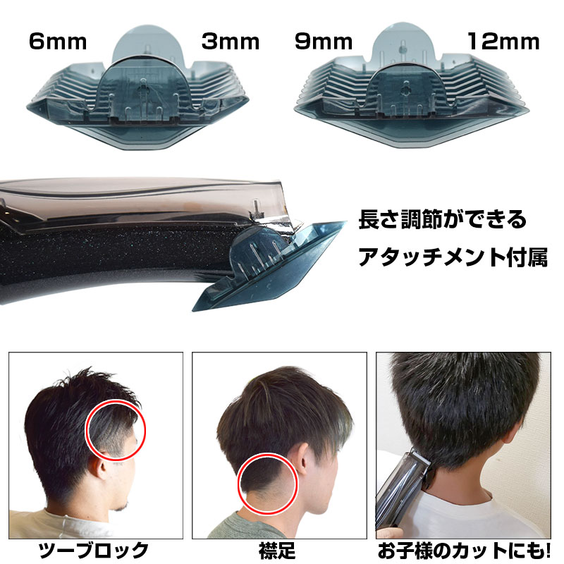 For keeping hairstyles and cutting children's hair!