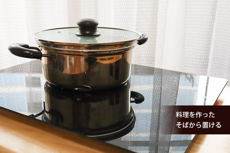 You can put pots and tableware not compatible with IH 1