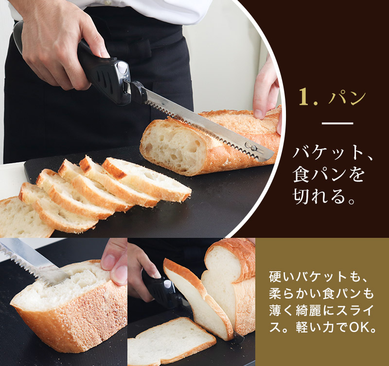 Easily cut beautifully with electric 2