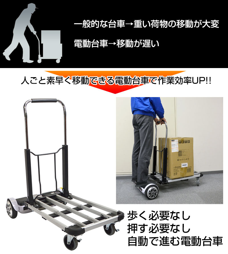 Work efficiency up, people can move the luggage