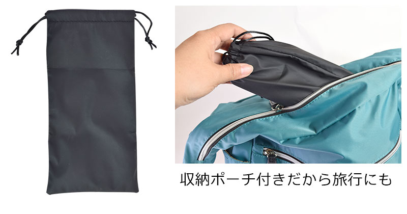With a storage pouch for traveling